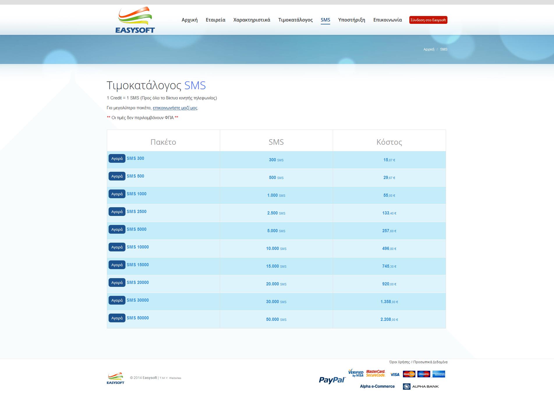 EasySoft - TMY WEB Development