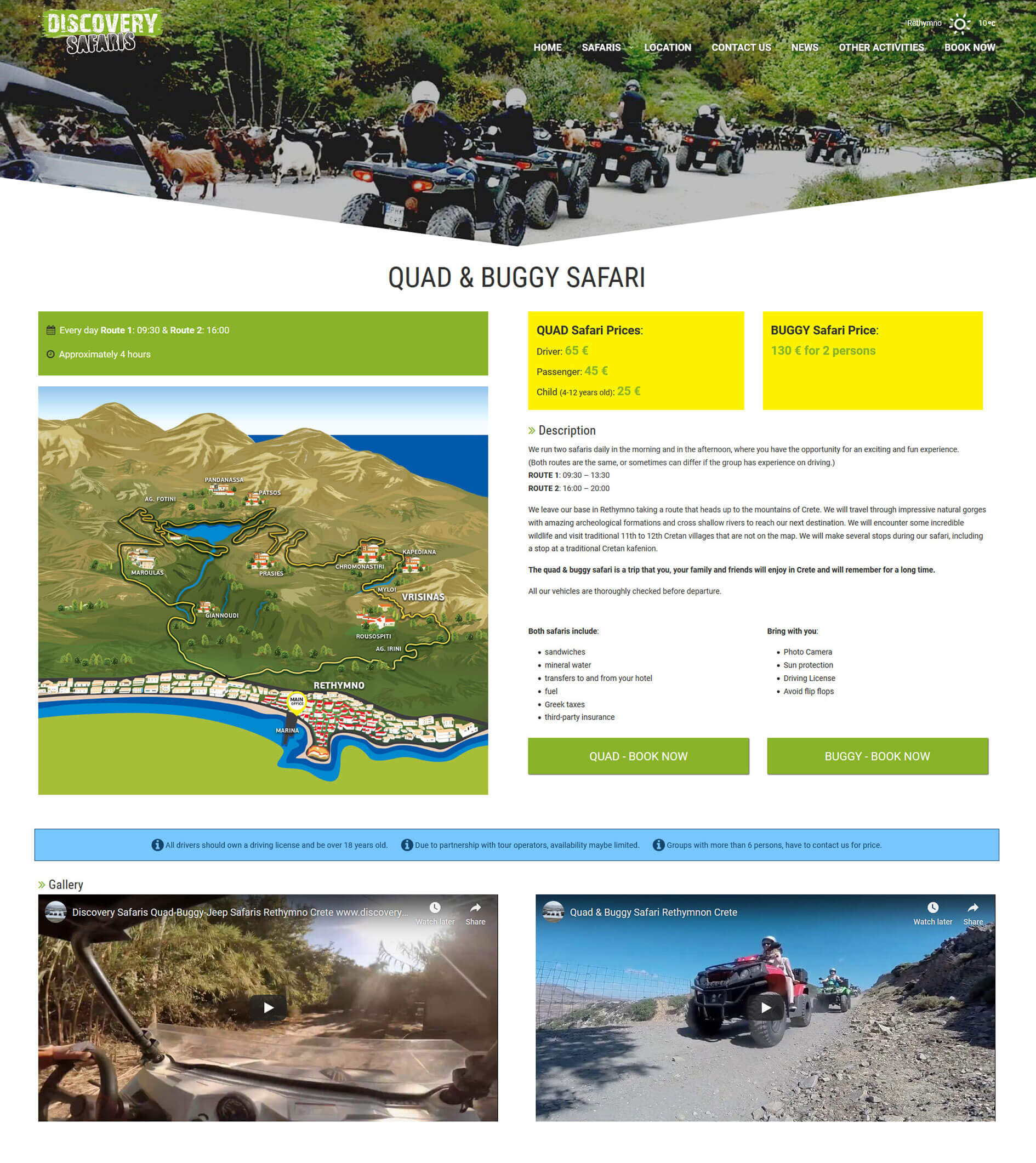 Discovery Safaris - TMY WEB Development